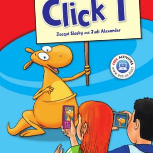 click 1 אריק כהן
