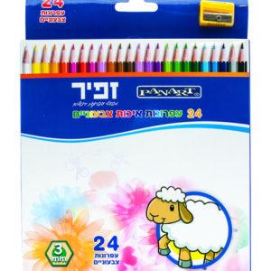 24 עפרונות צבעוניים- זפיר