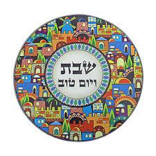 תחתית זכוכית בלתי שבירה חומות ירושלים
