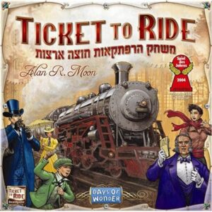TICKET to RIDE טייקט טו רייד- משחק הרפתקאות חוצה ארצות