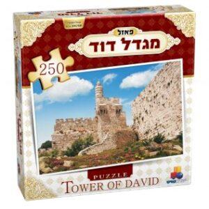 פאזל מגדל דוד 250 חלקים