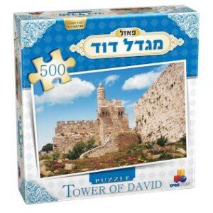 פאזל מגדל דוד 500 חלקים
