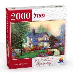 פאזל 2000 חלקים בית כפרי