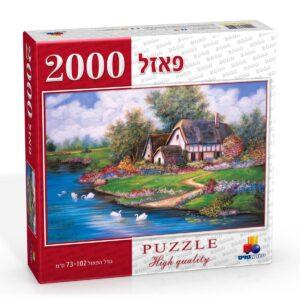 פאזל 2000 חלקים בית ואגם