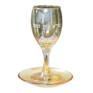 """גביע זכוכית זהב שקוף 15 ס""""מ"""
