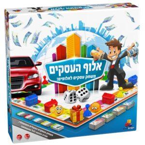 אלוף העסקים- משחק עסקים לאלופים!
