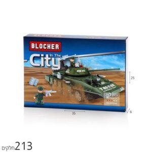 בלוקר טנק 213 חלקים