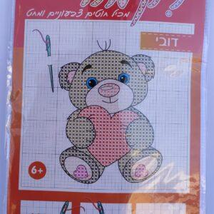 דף רקמה   דובי