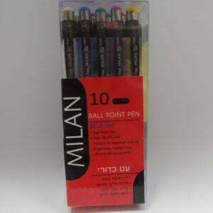 10 עטים כדורי (דיו כחול!) MILAN