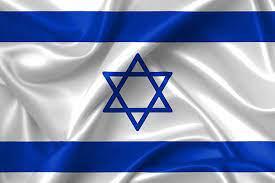 """דגל ישראל 110*145 ס""""מ"""