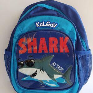 תיק גן קל-גב   כריש